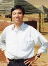 Profile Photo Thumb for Huifang Xu